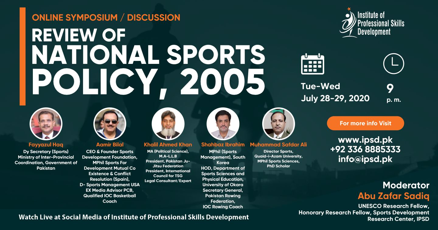 Online Symposium on Review of National Sports Policy, 2005