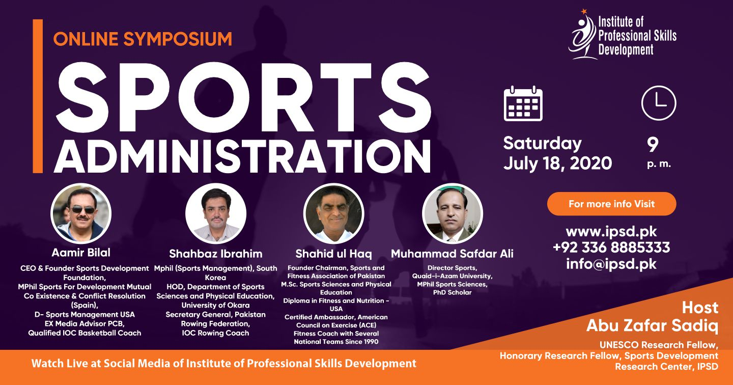 Online Symposium on Sports Administration
