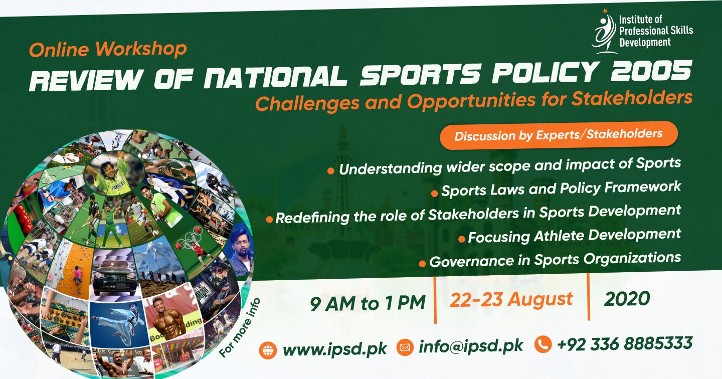 Online Workshop on Review of National Sports Policy 2005